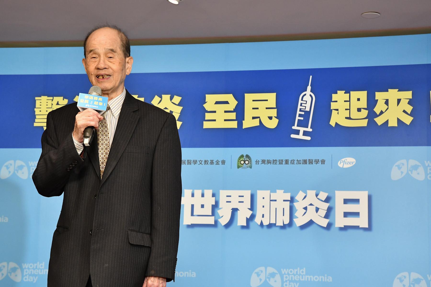 李慶雲兒童感染暨疫苗發展醫學文教基金會董事長李慶雲教授強調肺炎預防很重要!